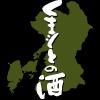 熊本酒造組合