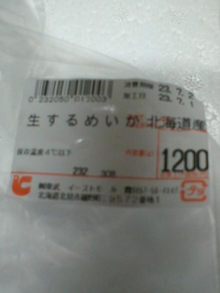a5_20110704223010.jpg