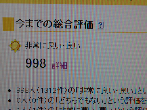 b1_20110813040725.jpg