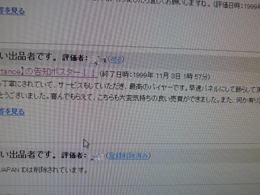 b2_20110813041001.jpg