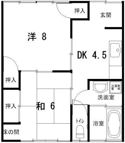 栗原アパート3