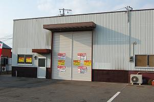 ブログ用倉庫