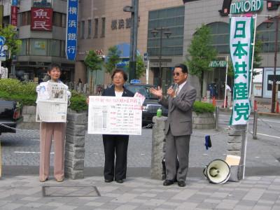 6月4日駅頭