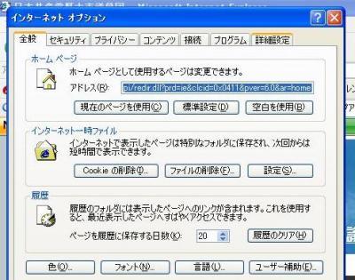 jcp-atsugi02-2.jpg
