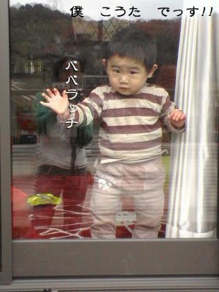ぷっちとROMIとちょこっとまれすけ006 (3)