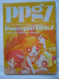 PPGZ8