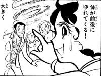 kokuhaku-sinasai03.jpg