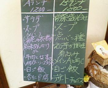 200609241244000.jpg