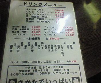 200612111813000.jpg