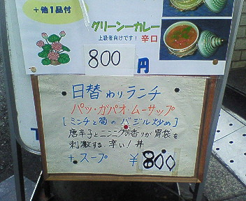 200701151227000.jpg