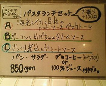 200701191201000.jpg