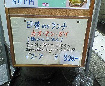 200702061305000.jpg