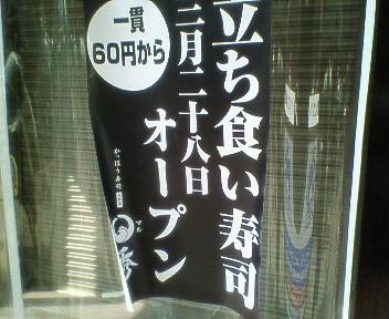 200703231108000.jpg