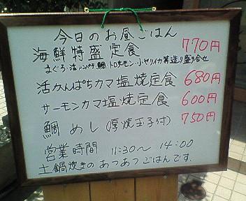 200704121200000.jpg