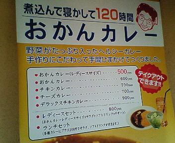 200704191153000.jpg