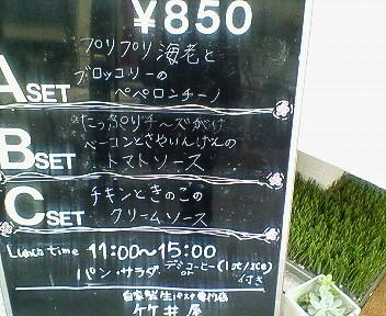 200704271337000.jpg