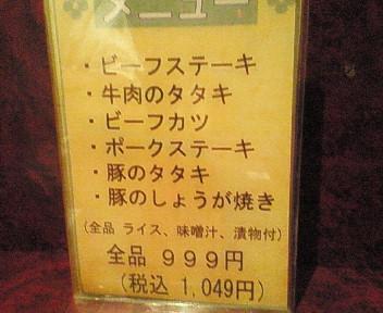 200708011201.jpg