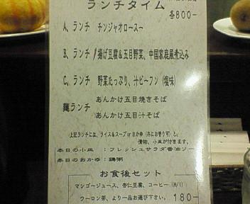 200709151248.jpg