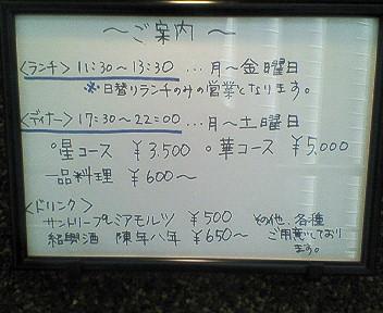 200710041208.jpg