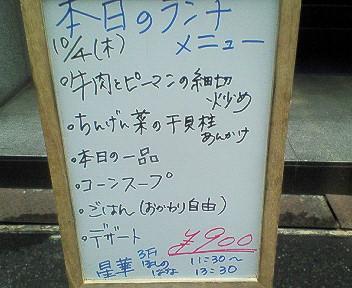 200710041209.jpg