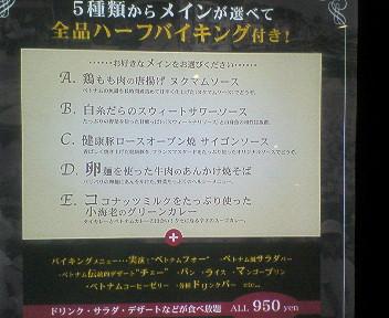 200710181223.jpg