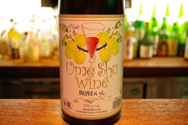 梅酒ワイン 赤