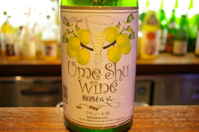 梅酒ワイン 白