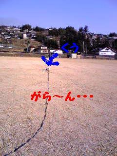 20070303001434.jpg