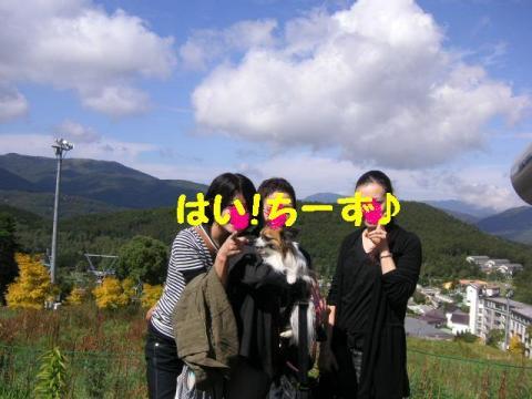 20071005224347.jpg