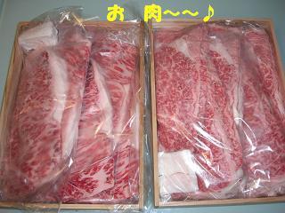 お肉だ~お肉だ~ワッショイワッショイ♪