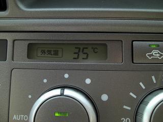 真夏の気温じゃ~ん!