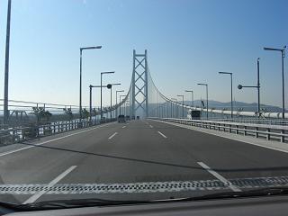 世界最長のつり橋らしい。長さ3911mだって~