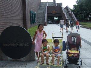 20070809_1.jpg