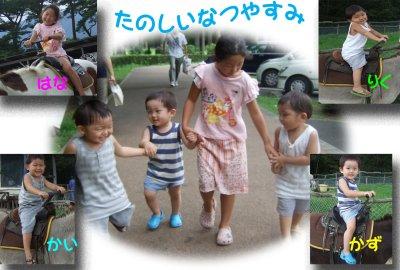 20070821_2.jpg