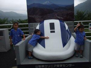 20070830_3.jpg