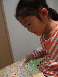 20071026_2.jpg