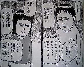 松尾芭蕉 ギャグマンガ日和
