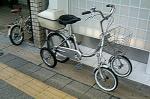 5輪自転車