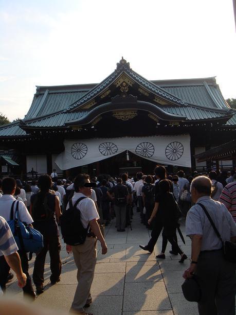 yasukuni2011.jpg