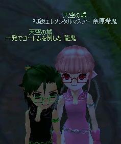 mabinogi_2007_09_24_012.jpg