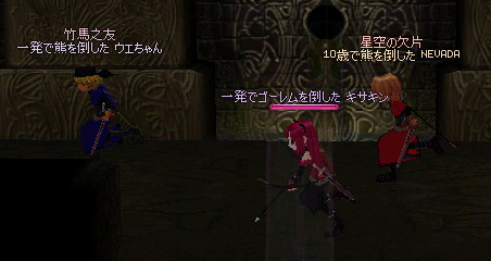mabinogi_2007_10_09_005.jpg