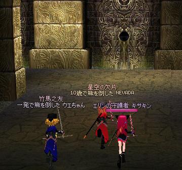 mabinogi_2007_10_09_007.jpg