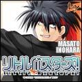 120_masato-support-bana.jpg