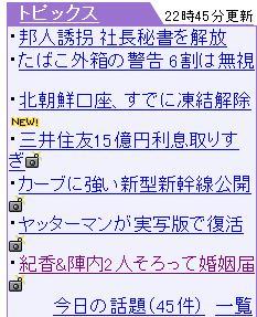 20070410225254.jpg