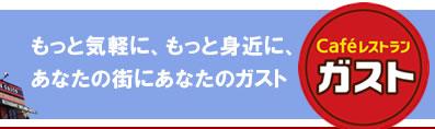 midashi2.jpg