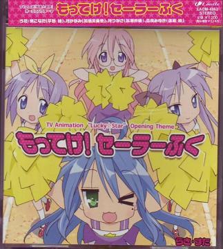 shinohara_comic-img537x600-1180440278image0001.jpg