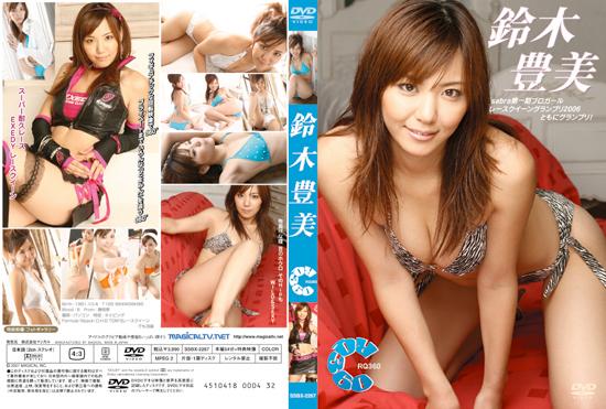 rq360suzuki.jpg