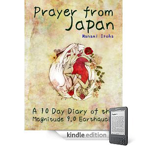 prayer from Japan