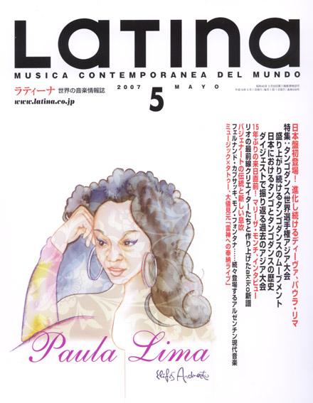 ラティーナ5月号表紙