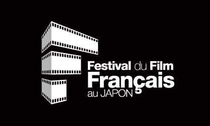 _france-logo2007-1.jpg
